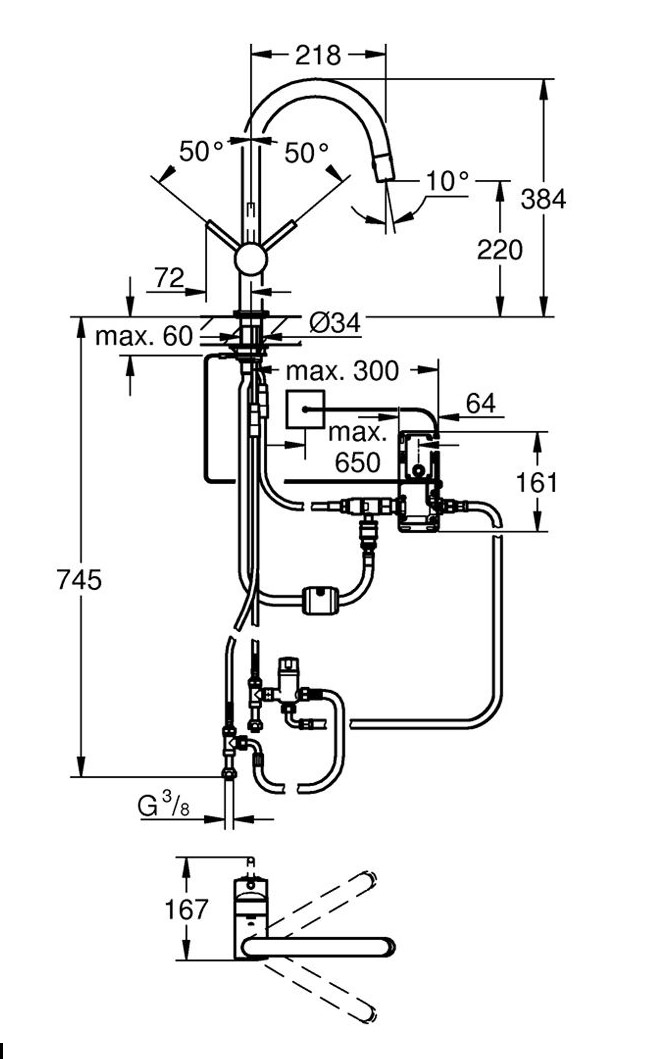 Grohe Minta Touch C Spout Electronic Kitchen Sink Mixer Tap Chrome