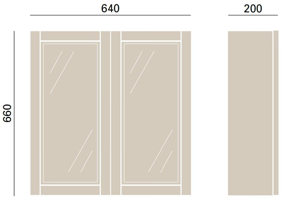 Heritage Caversham White Ash 640mm Mirror Wall Cabinet Kwa51