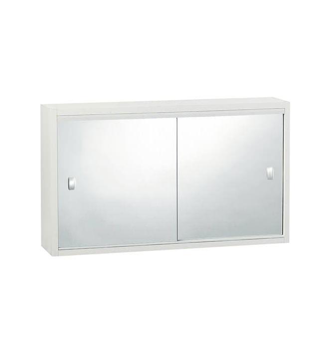 metlex buckingham double sliding mirror door cabinet abu2215 image